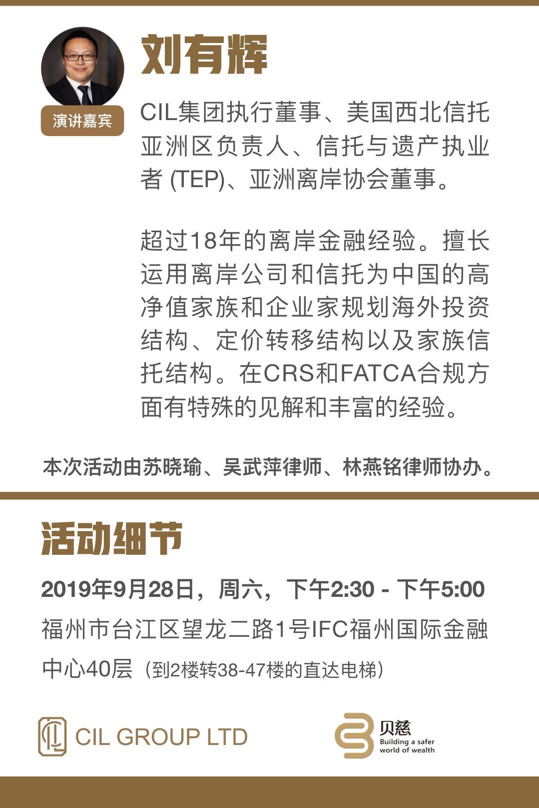 fuzhou.001.jpeg